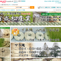 縄・菰製品専門店 成松産業Yahoo!ショッピング店ホームページ制作