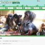 ペットフード専門店【ナチュラルフードKOTA】ホームページ制作