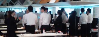 若年者緊急雇用対策事業【第10期開始】