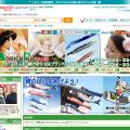 鯉幟と雛人形のMORICHIKU「Yahoo!ショッピング制作」