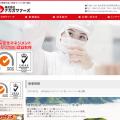 熊本県菊陽町食品工場【株式会社ナカガワフーズ】ホームページ制作