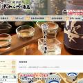 全国の銘酒処【たわらや酒店】ホームページ制作