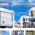 熊本の電気工事業【株式会社ミヤデン】ホームページ制作